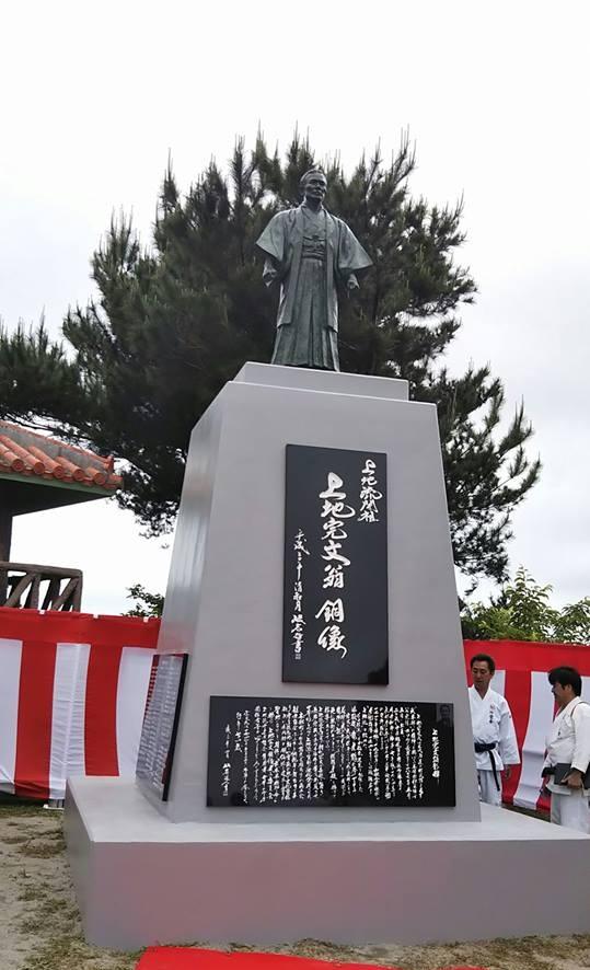 Открытие памятника, Великому Мастеру Канбун Уэчи (Уэчи рю каратэ) на месте его рождения п-ов  Мотобу (Окинава, Япония)