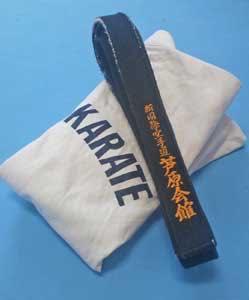 Shoshinsha no kata sono ichi (begginers kata 1)