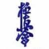 Ganryujima - последнее сообщение от Амид