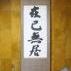 Москва. Традиционный тайцзи в Китайском культурном центре при посольстве КНР - последнее сообщение от JIulongtang