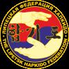 VI Открытый Фестиваль по Хапкидо. Липецк - последнее сообщение от Hapkido Lipetsk